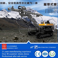 H680 type mining core drilling rig machine of H680 series core drilling rig