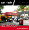 CE Haitian TX-380B 9 brushes car wash machine,automatic car wash machine price