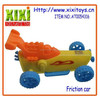 Fashion child cool new product friction toy cheap plastic toys