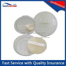 New Stype New Fashion Cosmetic Container Compact Powder Case Mass Sales Factory price offered