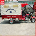 Desactivar ambulancia Chino motorizado de tres ruedas 3 ruedas / triciclo / motor para vehículos de pasajeros