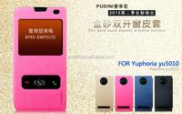 2015 PUDINI factory price Goldsand series custom cell phone flip case for MOTO X PLAY