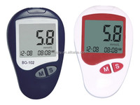 famours brand medical equipment factory supply blood glucometer and strip High Quality medical diabetes maching