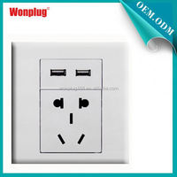 2014 wohlesales factory price free sample good reputation fashion wall socket protector