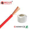 Red blue brown color Conduit Wiring Cable H07Z-K 1.5mm 2.5MM 100m