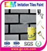 waterborne exterior building coating natural stone paint - brick texture interior & exterior wall paint