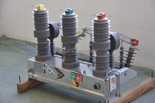 Outdoor High Voltage Intelligent Permanent Magnet Vacuum Circuit Breaker (VCB)