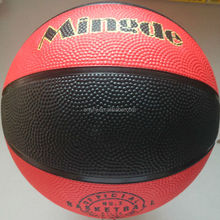 Excellent quality new products 7# synthetic rubber basketball