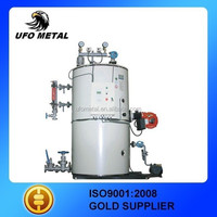 High quality full automatic second hand boiler / 1ton boiler (ISO9001:2008)