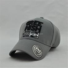 Baseball cap manufacture plain grey hats