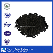 Coal Based Activated Carbon for Water & Air Purification