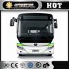mini luxury yutong bus ZK6126HGA price for sale