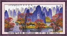 DIY FAMOUS BEAUTIFUL IMPRESS DIAMOND PAINTING WITH ABSTRACT SKY FOR ART COLLECT PURPLE EAST