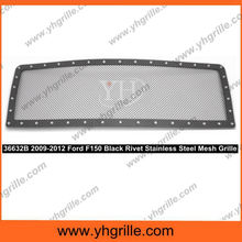 suitable for 2009-2012 Ford F150 Black Rivet Stainless Steel Mesh Car Grille