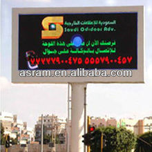 LED single-sided single-face billboards sign LED basketball perimeter panel dual color display panel