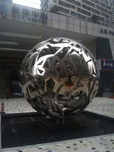 Large Modern Famous Arts Stainless steel Sphere sculpture for Garden decoration