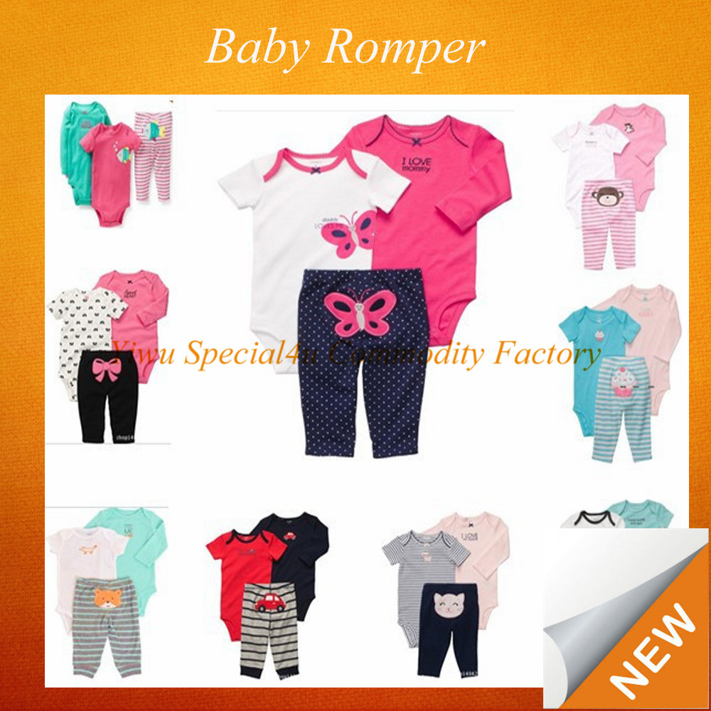 Детская Одежда Born