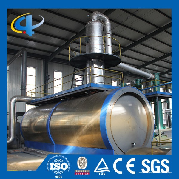 Waste tyre pyrolysis oil to diesel distillation equipment for Waste motor oil to diesel