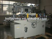 PVC plastic film Die cutting machine