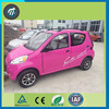 Electric car electric vehicle 4 seat motor vehicle with 250w brushless motor