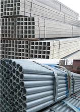 galvanized steel round/square/rectangle tube