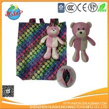 fashion animal plush foldable shopping bag