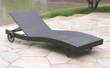 2016 weave shape ajustable rattan outdoor dimensions sun lounger