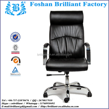 electric humidors and chinese wedding cabinetwithdirector chair bean bag chair BF-8927B-1