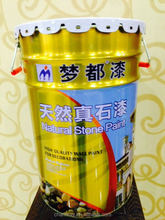 50kg Tin bucket for Latex paint, coating or other chemical products