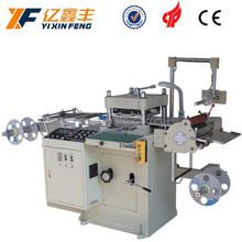 automatic platen die cutting machine for screen guard