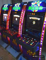 Arcade machine video slot machine Dynasty of Six Lion amusement game machine for sale