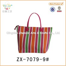 Personalized shopping gift paper straw bag Stripe Paper Straw Bag