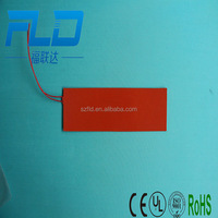 Customized 12v engine block heater silicon rubber heater
