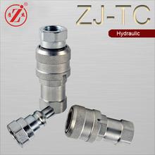 ZJ-TC high pressure sleeve ball lock valve seat type quick connect fitting