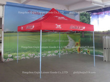 10' x 10' Commercial Pop Up Tents