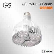 2014 best selling 70w metal halide lamp replacement osram 30w spotlight par30 led