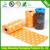 Biodegradable Plastic Pet Waste Bags on roll