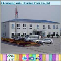 China top sale easy install prefabricated house prices low for sale
