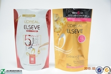 coffee packaging bags with good quality