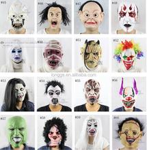 halloween decoration The clown halloween mask 2015 halloween mask for anubis