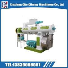 SZLH-350 Series Small Animal Feed Pellet Mill/SZLH-350 Series Farm Use Pellet Machine