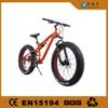 250cc enduro dirt bike frames for sale