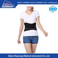 Custom Sport belt elastic waistband for losing weight
