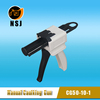 50ml 10:1 Silicone Gun for AB Acrylic Adhesives