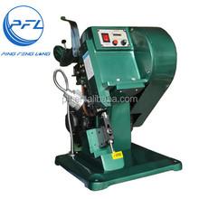 PFL-0004 Mechanical type wire splicing machine