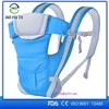 New Wholesale Multifunctional Baby Sling, Baby Carrier