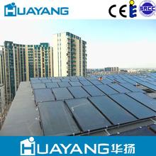 Pressurized heat pipe vacuum tube solar collector with solar keymark EN12975