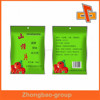 High quality mini custom printed snack foil bags with beautiful printing in guangzhou zhongbao