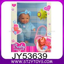 7,5 pulgadas muñeca linda de silicona suave bebé reborn muñeca