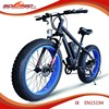 chinese manufactory hot sale adult chopper bike ebicycle